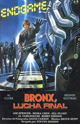 Конец игры: Последняя битва за Бронкс / Endgame - Bronx lotta finale
