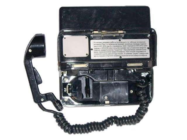 Телефонный аппарат П-172