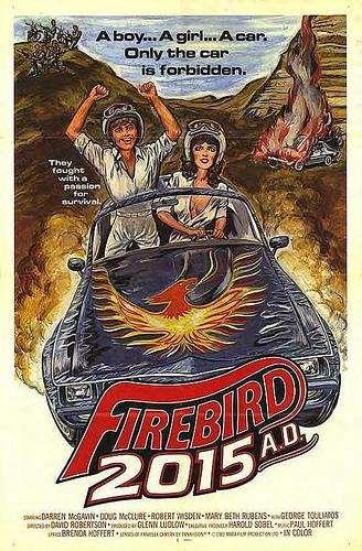 Файрбёрд 2015 / Жарптица / Firebird 2015 A.D.