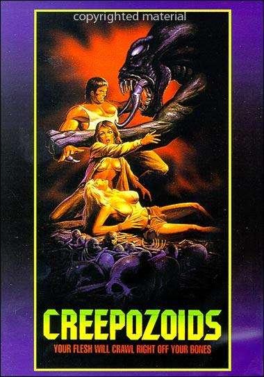 Ползуны / Крипозоиды / Creepozoids