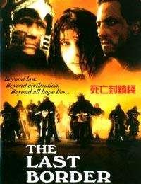 Последняя Граница / The Last Border