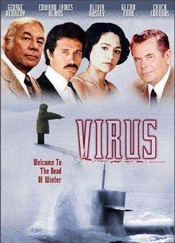 Вирус / Virus / Fukkatsu no hi (1980)