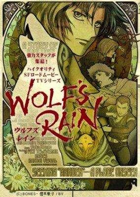 Волчий дождь / Wolf's Rain
