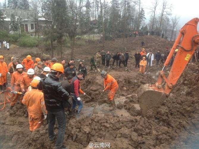 Kitaj opolzen pogibli 42 cheloveka (17)