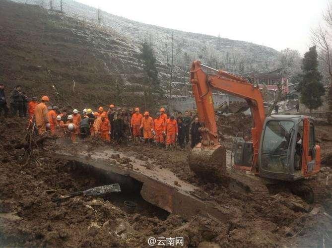 Kitaj opolzen pogibli 42 cheloveka (18)