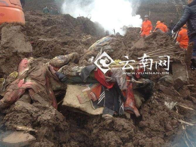 Kitaj opolzen pogibli 42 cheloveka (25)
