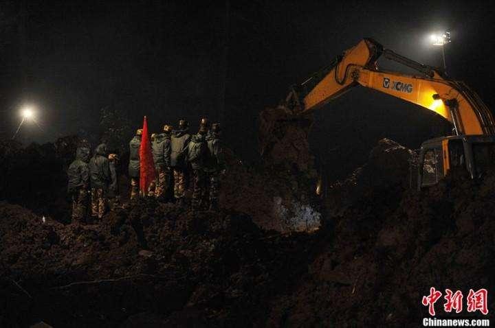 Kitaj opolzen pogibli 42 cheloveka (4)
