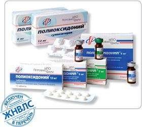«Свиной» грипп: распознать и обезвредить!