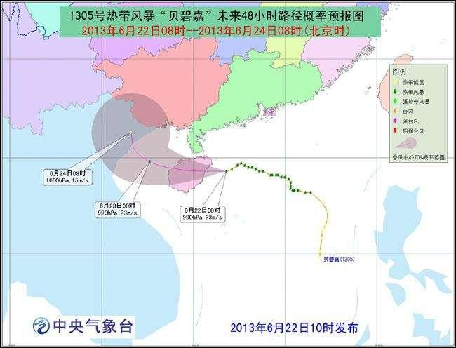 Tajfun Bebinka